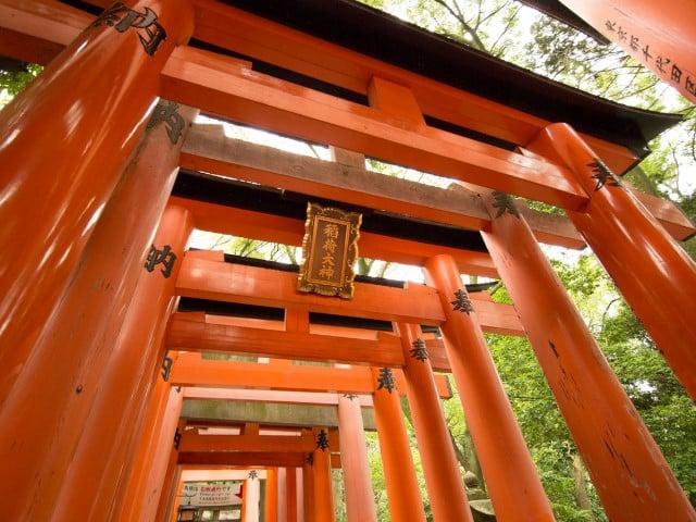 Idée de voyage au Japon
